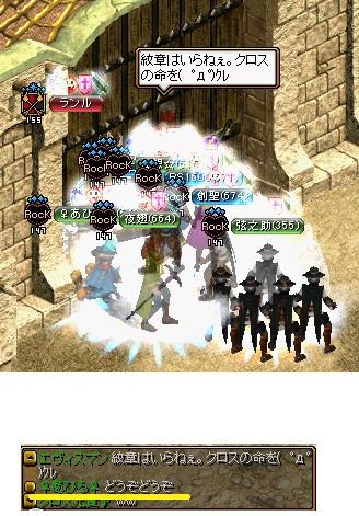 2012.11.24お城3