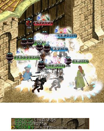 2012.11.24お城1