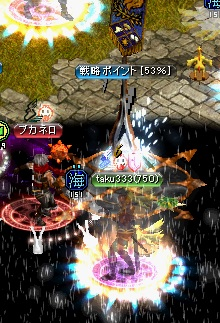 2012.11.24お城4