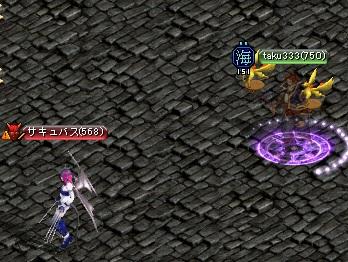 ダメル迷宮1