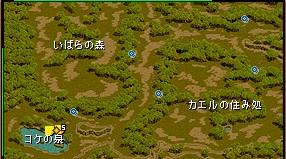 疑問の森2