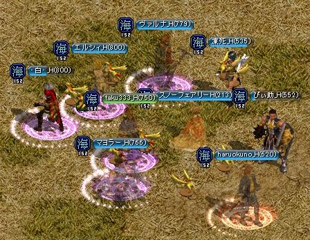 2012.12.5(水)