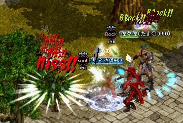 2012.12.8お城3