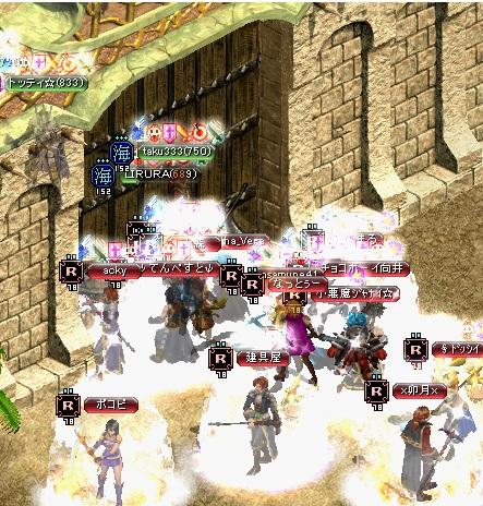 2012.12.8お城1