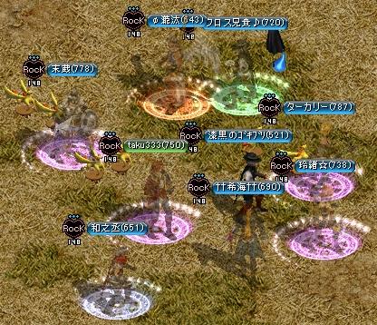 2012.12.11(火)の2