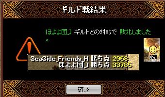 2012.12.21(金)の2