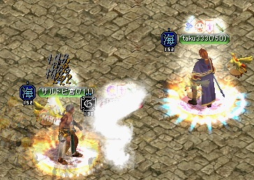 2012.12.22お城5