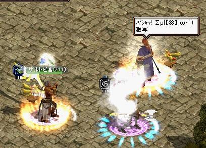 2012.12.22お城4