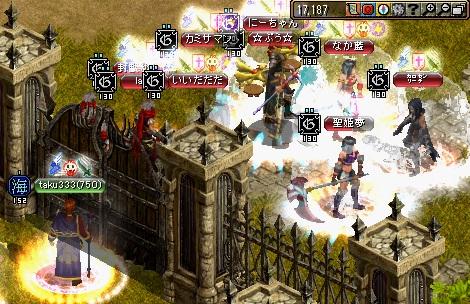 2012.12.22お城2