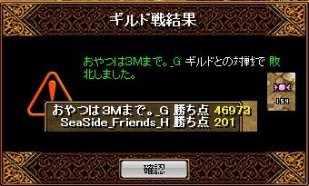 2012.12.26(水)の2