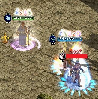 2012.12.29お城3