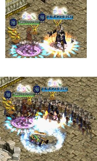 2012.12.29お城2