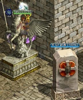 2012.12.29お城4