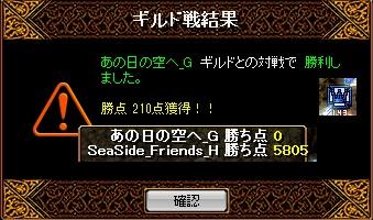 2013.1.9(水)の2