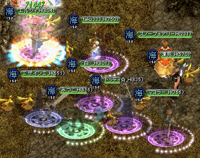 2013.1.9(水)