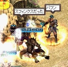 2012.1.12お城7