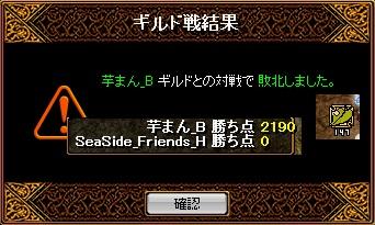 2013.1.11(金)の2