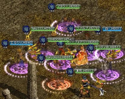 2013.1.16(水)