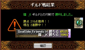 2013.1.18(金)の2