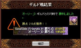 2013.1.25 (金)の2