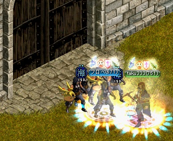 2013.2.2お城2
