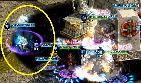2013.2.2お城4