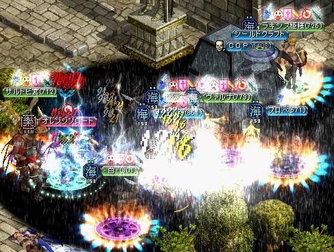 2013.2.2お城5