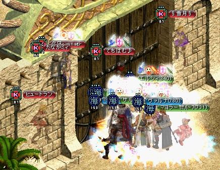 2013.2.9お城1