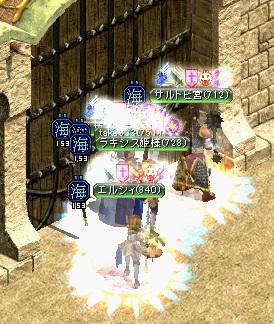 2013.2.9お城2