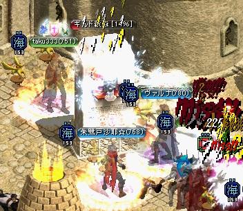 2013.2.9お城5