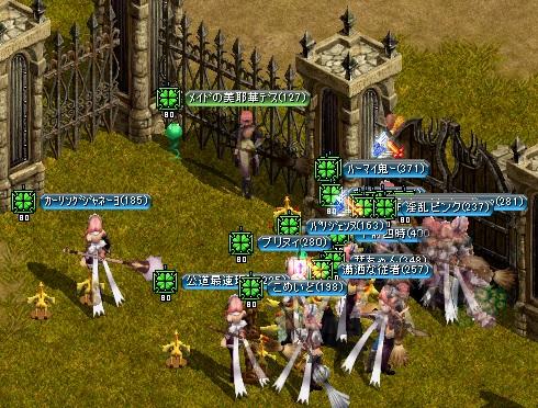 メイドお城1