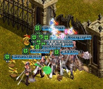 メイドお城3
