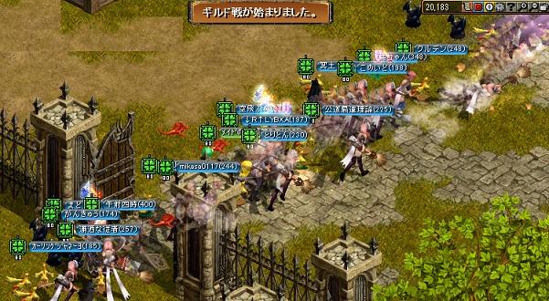 メイドお城4
