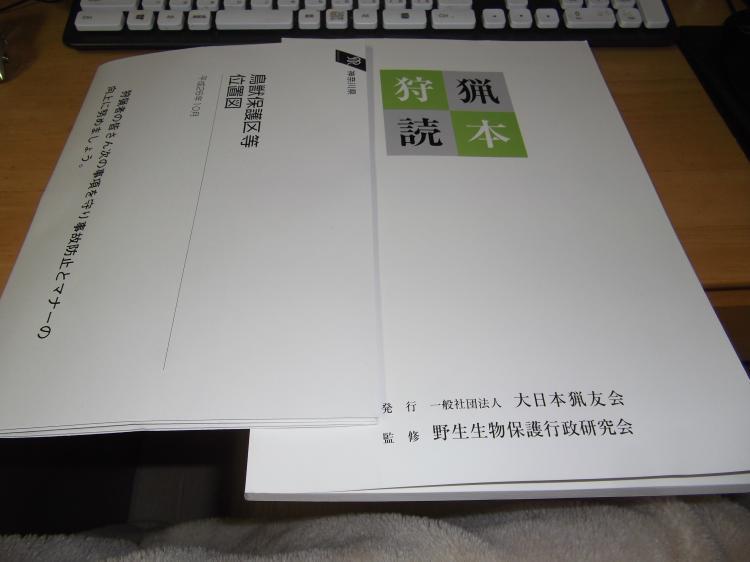 DSCF0592_convert_20141204175956.jpg