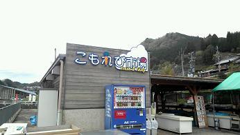 2012_04_21_10_12_10.jpg