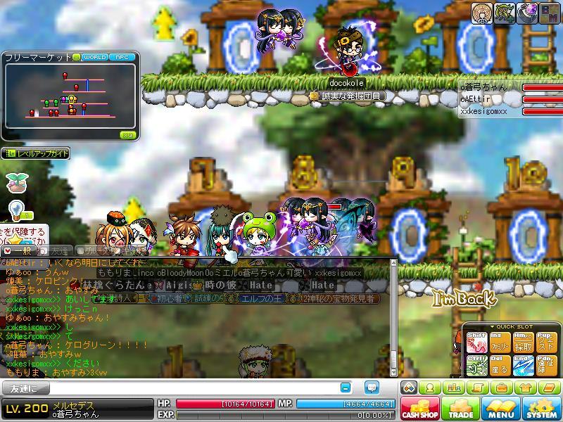 Maple120530_004643.jpg
