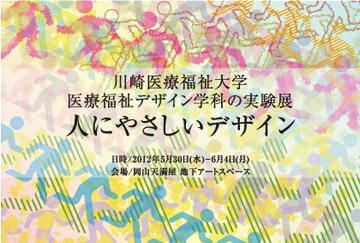 20120530-1.jpg