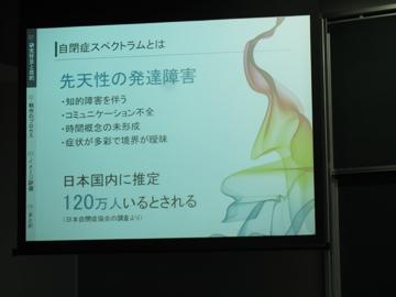 20120913-3.jpg