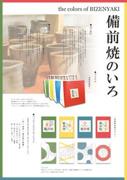 20120918-nagamune.jpg