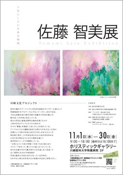 20121031-2.jpg