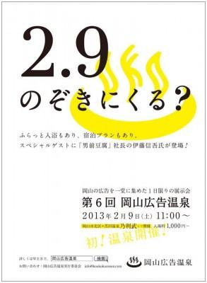 20130208-3.jpg