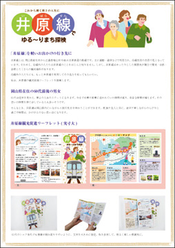 210120918-kobayashi.jpg
