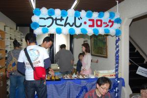 DSC_0635_convert_20120510000329.jpg