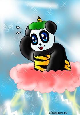 パンダさん~雷様