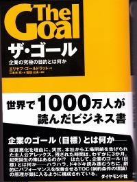 繧エ繝シ繝ォ_NEW_convert_20121113115627