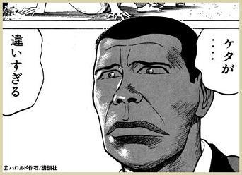 ゴリラーマン : [ネタ] 日本のゴ...