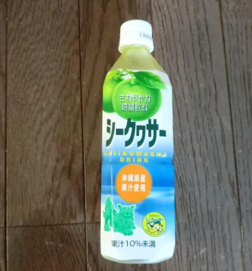 okonawa_5