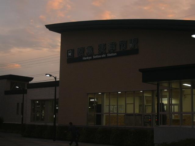 摂津市駅 003