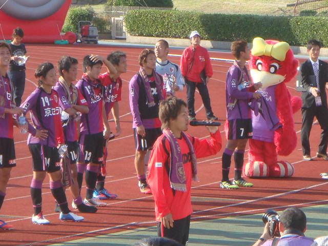 2012 J2第39節京都-岐阜 002