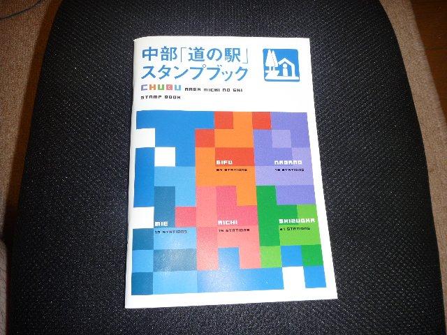 P1040213.jpg